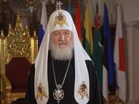 Патриарх Кирилл призвал женщин, не готовых воспитывать детей, отдать их РПЦ вместо аборта