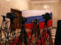Минцифры предложило освободить государственные СМИ от обязанности отчитываться об иностранном финансировании