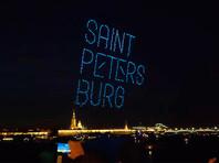 Вечером 2 мая в Санкт-Петербурге состоялось анонсированное властями города и активно продвигавшееся в СМИ шоу-дронов