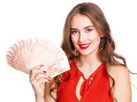 Необходимая для счастья россиянам средняя сумма составляет 173 тыс. рублей в месяц