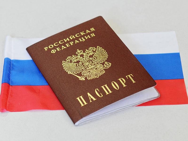 Российские власти лишили гражданства около 300 человек с 2020 года