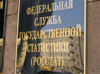 Общее количество умерших в России в результате пандемии превышает 330 тысяч. Эти цифры приведены в обнародованных данных Росстата
