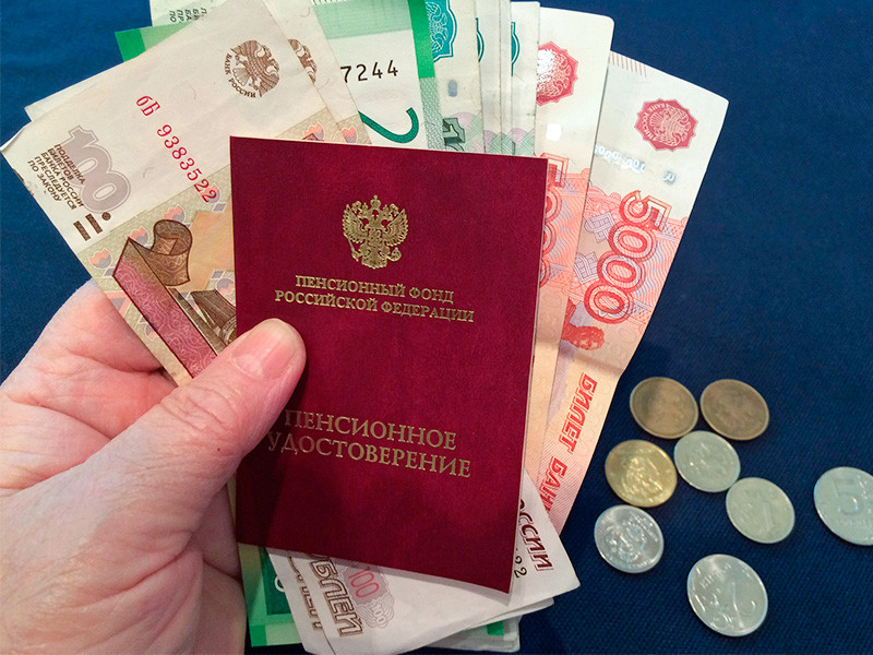On May 1, 2021, a number of changes in the rules and laws that affect millions of Russians come into force in Russia.  This applies to pensions, supplements, taxes, fines, etc.