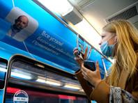 Тематический поезд в московском метро в благодарность медикам, которые уже более года спасают жизни людей от COVID-19