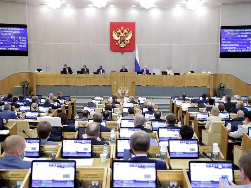 Госдума приняла во втором чтении законопроект, запрещающий участие в выборах руководителям, членам или лицам, финансировавшим экстремистские или террористические организации, признанные таковыми по решению суда