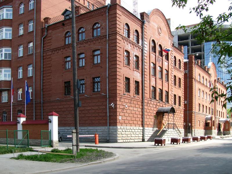 В Екатеринбурге закрылось генеральное консульство США, сотрудники покинут Россию до 19 мая