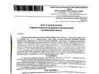 Судебные приставы начали распродавать имущество ФБК* в пользу Пригожина