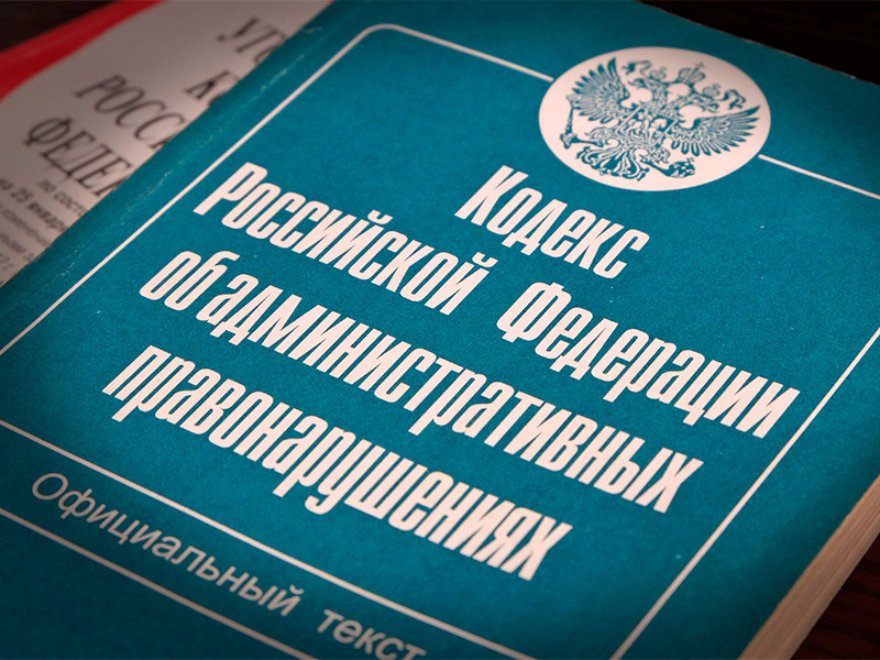 Russian President Vladimir Putin signed a law introducing a fine of up to 50 thousand rubles for distributing in the media, including online media, messages and materials of media foreign agents without appropriate labeling