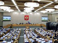Госдума приняла в окончательном чтении законопроект о запрете участия в выборах всем причастным к деятельности экстремистских организаций