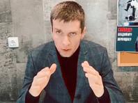 У бывшего полицейского, который уволился после приговора Навальному, прошел обыск