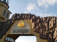 В Московском зоопарке теперь можно купить билеты без очереди в терминалах МКБ