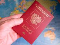 В России с 30 мая вступают в силу обновленные правила выдачи загранпаспортов
