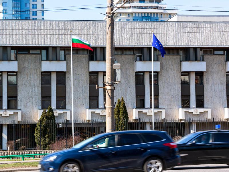 Посольство Болгарии в России