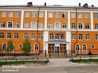 В Пермском крае ученик лицея ранил ножом учительницу