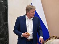 В Кремле заявили о необходимости всеобъемлющего регулирования интернет-деятельности