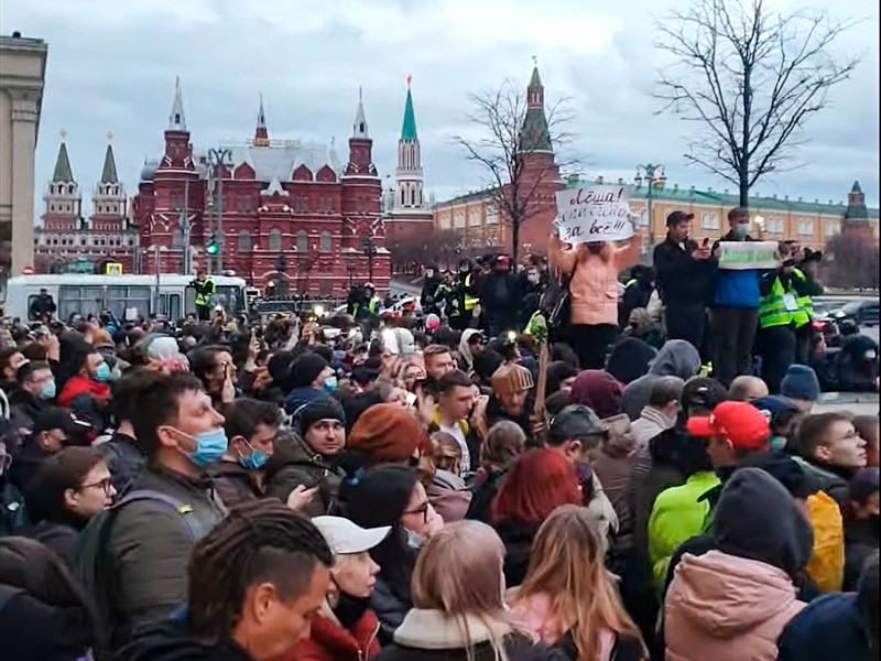 Москва, 21 апреля 2021 года