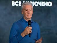 Сергей Собянин выразил сожаление по поводу недостаточного количества привитых от коронавируса и рассказал о дорогостоящих прививках в Европе