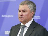 Спикер Госдумы Вячеслав Володин заявил о необходимости дополнительных законодательных решений в связи с трагедией в казанской школе