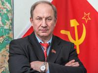 У депутата Госдумы от КПРФ Валерия Рашкина подтвердился коронавирус