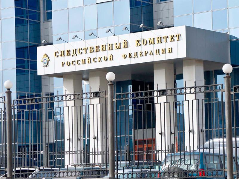 СК расследует уголовное дело о хищении почти 5 миллиардов рублей на строительстве объектов Минобороны