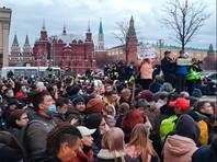 Журналиста The Village вызвали в полицию из-за акции 21 апреля