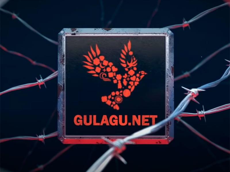 Правозащитный проект против коррупции и пыток Gulagu.net решил приостановить работу в России и прекратить деятельность Совета координаторов, который существовал 9 лет