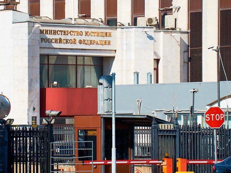 Минюст пополнил перечень СМИ-иноагентов, внеся в него информационный портал VTimes*