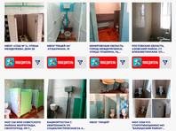 """Интернет ужаснули ФОТО для конкурса Domestos на худший школьный туалет. В соцсетях шутят: теперь компанию признают """"нежелательной"""" в РФ"""