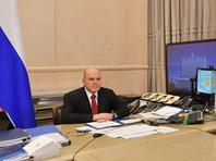 Правительство РФ одобрило денонсацию Договора по открытому небу