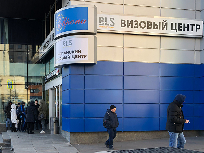 Визовый центр Испании в Москве возобновит выдачу виз с 12 мая, но без гарантии въезда