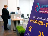 """""""Медуза""""*: в Москве почти остановилась вакцинация от коронавируса, с такими темпами на цель властей в 60% привитых уйдут годы"""