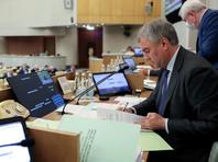 Председатель Госдумы Вячеслав Володин подчеркнул, что аналогичные законы принимаются во всем мире