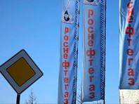 """По информации источников Znak.com, """"Роснефтегаз"""" поставлял в Японию и Китай конденсат, смешанный с грязной нефтью. Товар шел во Владивосток, откуда направлялся в страны Азии. Покупатели пожаловались на низкое качество топлива в правоохранительные органы, и скандал вышел на международный уровень"""