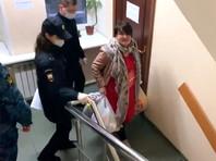Новгородский суд арестовал Юлию Галямину на семь суток