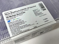 Вакцина от коронавируса Pfizer/BioNTech