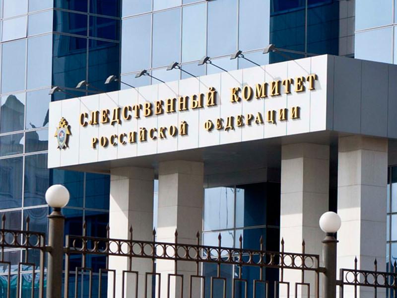 Сотрудников Фонда борьбы с коррупцией* массово вызвали на допросы в Следственный комитет по делу о мошенничестве против Алексея Навального