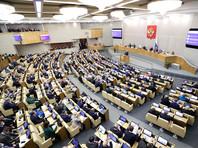 Госдума окончательно приняла закон о повышении штрафов за разглашение персональных данных силовиков