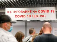 Решение принято по итогам состоявшегося обсуждения и с учетом эпидобстановки в отдельных странах, сообщается на сайте правительства РФ