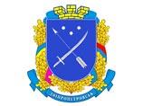 Украинский Днепропетровск переименован в Днепр