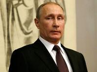 Путин прибыл на греческую гору Афон
