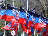"""Украинский сайт """"Миротворец"""" опубликовал список иностранных журналистов, аккредитованных в ДНР"""