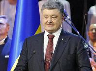 Порошенко рассказал о договоренности с РФ по возвращению еще двух украинцев
