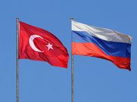 Анкара предложила  создать рабочую группу для нормализации отношений России и Турции