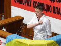 Надежда Савченко впервые выступила в Верховной Раде, призвав парламент не предавать свой народ