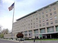 Госдепартамент США предупредил американских туристов о возможных терактах в Европе