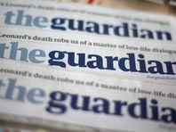 Журналист Guardian выдумывал статьи и комментарии