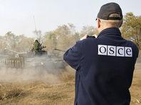 Reuters отмечает, что это крупнейшая цифра с августа прошлого года. Накануне об активизации военных действий сообщали наблюдатели ОБСЕ