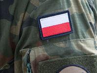 Подполковника польской армии приговорили к 6 годам тюрьмы за шпионаж в пользу России