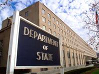 Госдепартамент США выступил против референдума о присоединении Южной Осетии к России