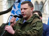 Захарченко назвал возможным воссоединение с Украиной после смены власти в Киеве